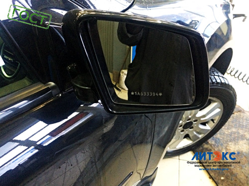 Mercedes-Benz mirror