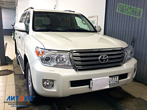 Зеркала Toyota Land Cruiser