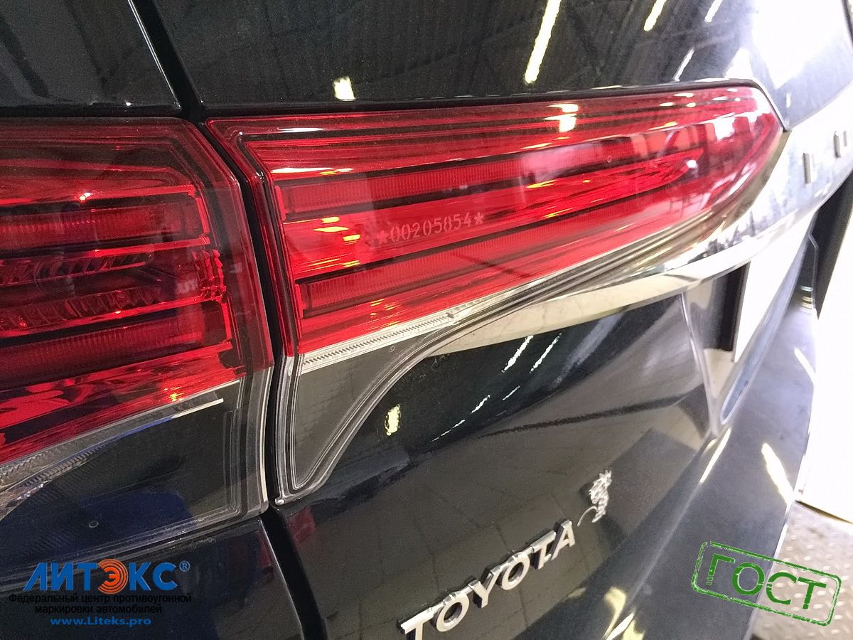 mos toyota fortuner 023