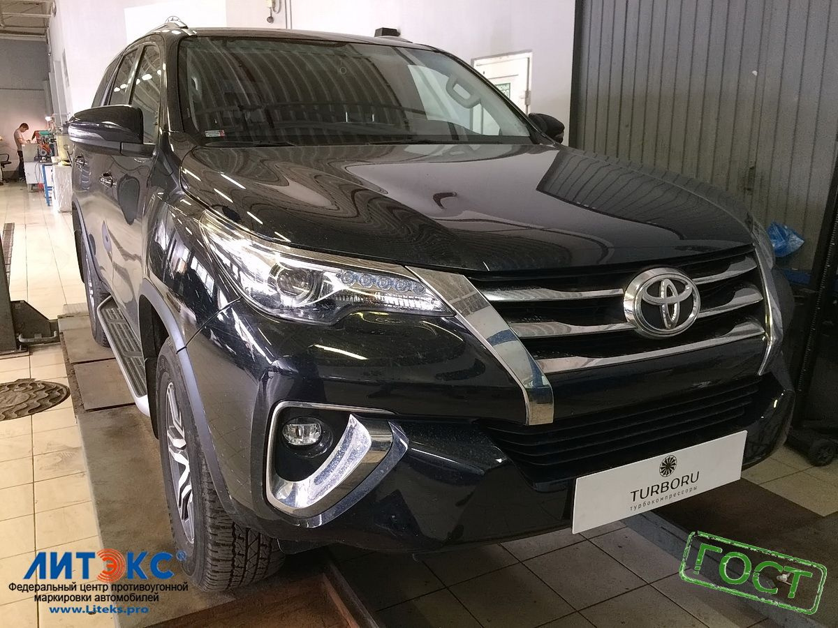 mos toyota fortuner 001